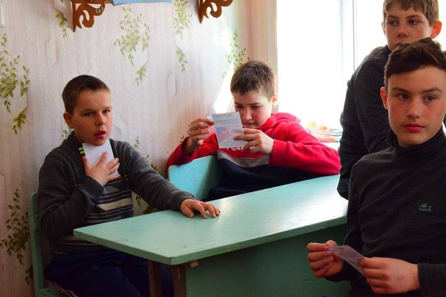 Игра «Супергерои» в Аннинской спецшколе