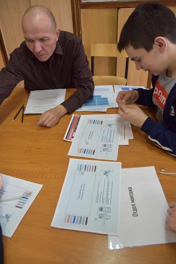 Игра «Стражи сети» в Семилукском центре