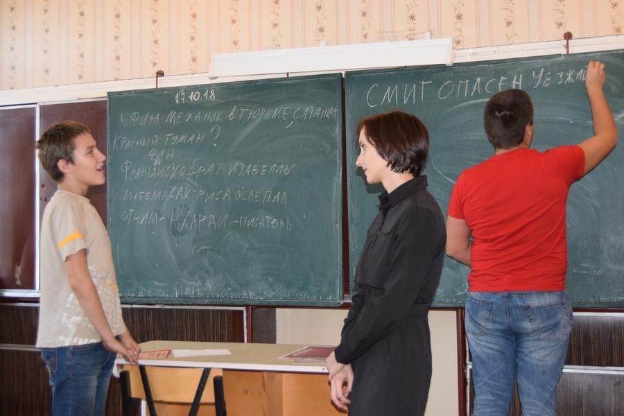 Игра «Агентство Мистериум» в Семилукском центре