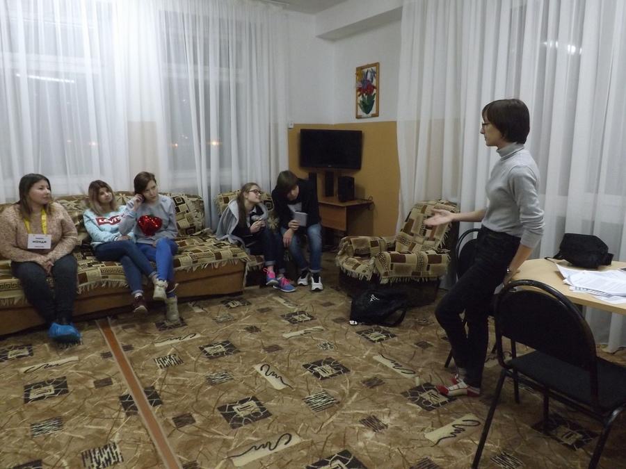 """Игра """"Новый дом"""" в интернате №3"""
